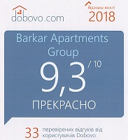 dobovo review barkar apartments
